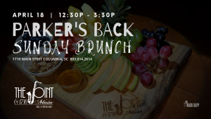 The Joint Brunch